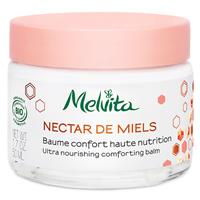Nourishing and Soothing Cream